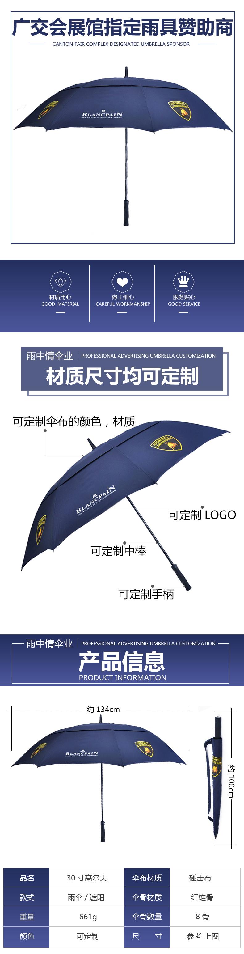 中文官网详情页1.jpg